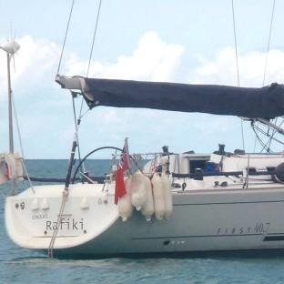 The Cheeki Rafiki yacht and its four British crew are missing after the vessel capsized in the mid-Atlantic Ocean (Royal Yachting Association/PA)