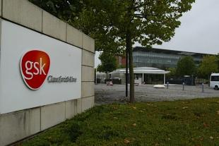 The GlaxoSmithkline leisure centre could be turned into a new school